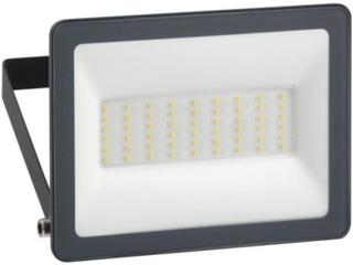 Schneider Electric Mureva LED projektør 30W, 4000K
