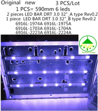 """TV LED Strip for LG 32""""TV 32LB552B-CA 32LB5610-CD 32LB5800-CB 32LY340C-CA 6916L-1974A 1975A 6916L-1703A 1704A 6916L-2223A 2224A"""