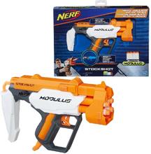 Nerf Modulus stock shot