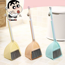LeadingStar Kids Stretchable Floor Cleaning Tools Mop Broom Dustpan Play-house Toys Gift zk30
