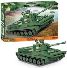Cobi 2235 Light Amphibious tank PT-76 - 737 deler
