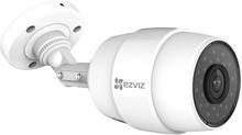 EZVIZ C3C ip kamera
