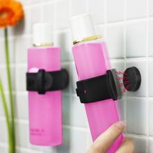 Magnetisk Shampoo Holder - 2 stk. (sort)