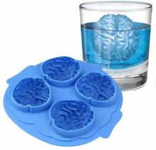 Hjärna - form för iskuber