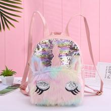 Girls Fashion Sequins Unicorn Backpack Cute Unicorn Children Satchel School Bag Causal Glitter Backpack For Teenager