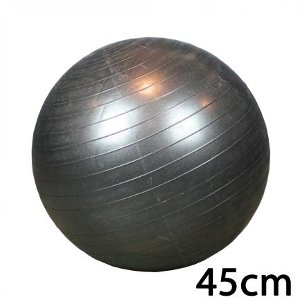 cPro9 ABS Anti Burst Træningsbold 45 cm Sort