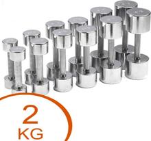 Eurosport Krom Håndvægte 2kg