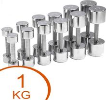 Eurosport Krom Håndvægte 1kg