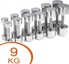 Eurosport Krom Håndvægte 9kg