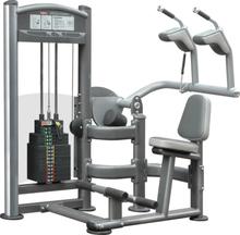 Impulse Fitness Impulse IT9314 Abdominal