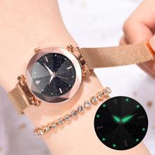 Luxury Women Watches 2019 Ladies Watch Starry Sky Magnetic Waterproof Female Wristwatch Luminous relogio feminino zegarek damski