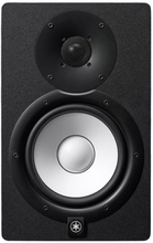 Yamaha - HS7 - Active Studio Monitor (Black)