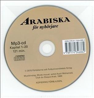 Arabiska för nybörjare cd audio
