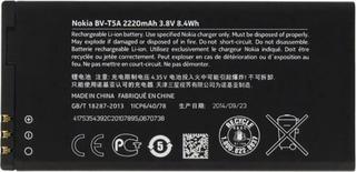 Nokia Mobilbatteri Passer til model (mobiltelefoner): Nokia Lumia 730, Nokia Lumia 735 2220 mAh Bulk/OEM
