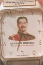 Saddam hussein - the politics of revenge