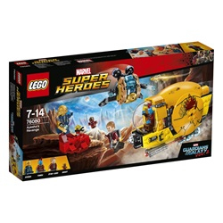 LEGO Super Heroes Ayeshas hævn 76080 - wupti.com
