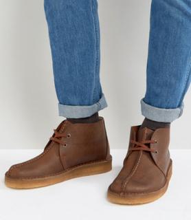 Clarks Originals Desert Trek Boots - Brown