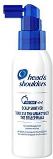 Head & Shoulders Instant Relief Scalp Soother 95 ml
