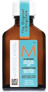Moroccanoil Light Treatment 25 ml