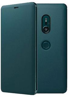 Sony Xperia XZ3 Style Cover Stand SCSH70 - Skovgrøn