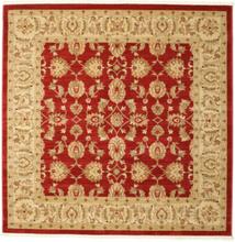 Ziegler Kaspin - Röd matta 192x192 Orientalisk, Kvadratisk Matta