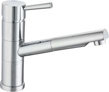 SCHÜTTE blandingsbatteri til håndvask UNICORN krom