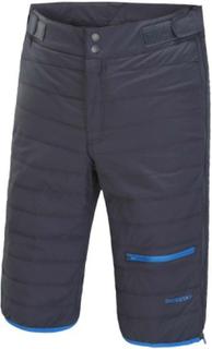 Skogstad Lifjell primaloft shorts, Steel - Str. XS