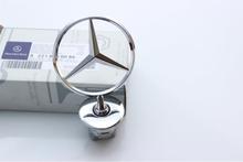 Prylxperten Mercedes-Benz huvstjärna Emblem OEM A2218800086