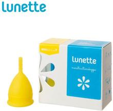 Lunette Menstruationstasse - Modell 1 (25ml) - Gelb