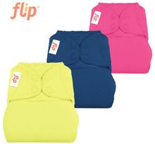 Flip - Überhosen One Size (Druckies) - Spar Paket (3 Stück)