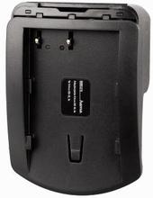 HAMA Adapterplatta Delta Base 81200 Nikon EN-EL3/e
