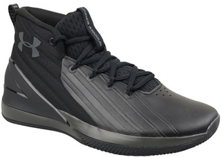 Under Armour Basketskor Lockdown 3 3020622-001 Under Armour