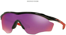 Oakley M2 Frame XL Polished Black/Prizm Road Sportglasögon