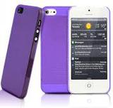 Frostat plast skal till iphone 4/4s - violett