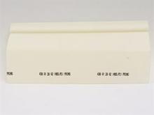 ELECTROLUX DROPPSKYDD 438012802