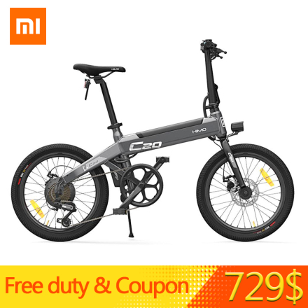 [Free Duty] Xiaomi HIMO C20 Foldable Electric Moped Bicycle 250W Motor 25km/h Hidden Inflator Pump Shimano Variable Speed Drive