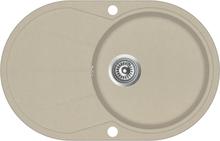 vidaXL Diskho granit enkel oval beige