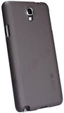 Frostat mobil skal i plast till samsung note 3 - s