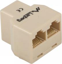 Lanberg Splitter for Nettverkskabel RJ45 til 2xRJ45
