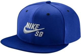 Keps, Unisex, Nike Czapka SB Icon Pro 628683-482
