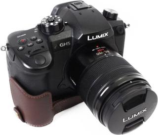 Panasonic Lumix DC GH5 beskyttelses deksel - kaffe