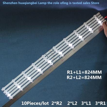 "10PCS/Lot TV LED Backlight strip For LG 42"" Row2.1 42LN5400 42LN5300 LC420DUE 6916L-1385A 6916L-1386A 6916L-1387A 6916L-1388A"