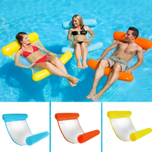 Foldable Hammock Swimming Pool Beach Air Mattress Floating Bed Adult Water Bed Chair Hammock Inflatable Lounge Chair Drifter