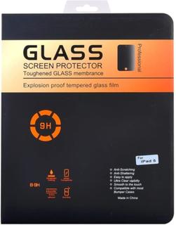 Displayskydd i härdat glas till iPad 2/3