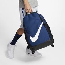 Nike Brasilia Kids' Backpack - Blue