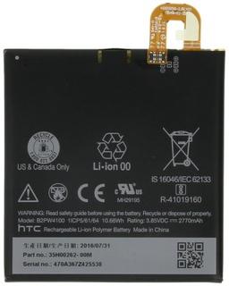 HTC Google Pixel Batteri - Original