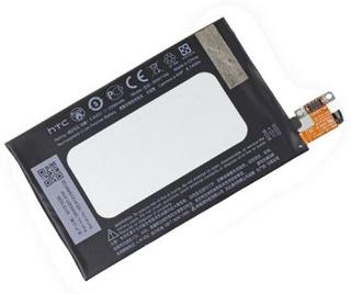HTC One M7 Batteri - Original