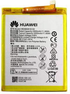 Huawei Honor 8, P9, Honor 5C, Honor 7 Lite Batteri - Original