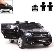 Rull Elbil - Mercedes GLS 4MATIC - Svart