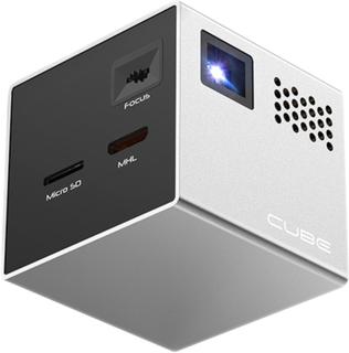 Mini Cube Projector